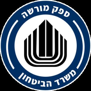 קורס רוויט המקיף והמקצועי בישראל 1