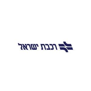 CLIENT - _0011_רכבת ישראל
